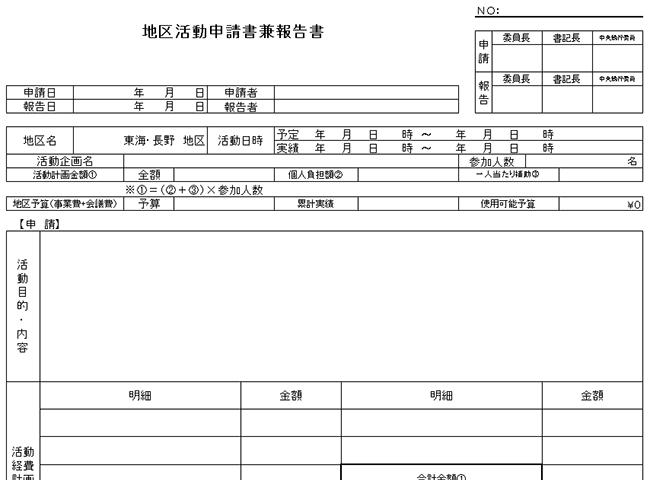 shinsei2020