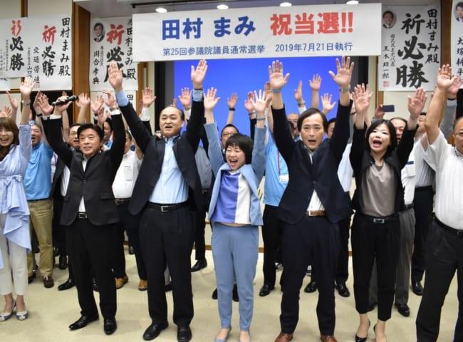 ㊶田村まみ当選